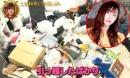 Hot girl 'vạn người mê' gây choáng khi để lộ căn phòng ngập trong rác: Sống ảo vậy mệt không hả trời?