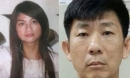 Lời thú tội cay đắng của kẻ sát hại cô gái rồi cưỡng hiếp thi thể trong cơn cuồng ghen