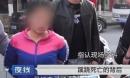 Tử hình người phụ nữ Trung Quốc hạ độc chồng