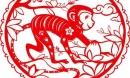 Tử vi cuối tuần này (15-16/8/2020): 3 con giáp 'khổ tận cam lai', ngồi rung đùi hưởng tài lộc