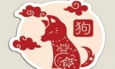 3 con giáp được Thần Tài 'chốt sổ', phát tài trong dịp Tết Trung thu