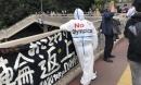 Olympic Tokyo có thể hoãn đến năm 2032