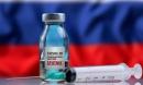 Tin vui: WHO nói sắp tái khởi động quy trình phê duyệt 1 loại vaccine sản xuất ở Việt Nam