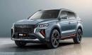 Ô tô Trung Quốc sang như Lexus, nhưng giá rẻ không ngờ