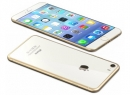 iPhone 5S xuống giá trước tin đồn ra mắt iPhone 6