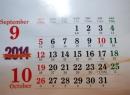 Thực hư tin đồn bỏ nhuận 2 tháng 9 trong năm nay