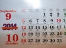 Chuyên gia lên tiếng về tin đồn năm 2014 bỏ nhuận 2 tháng Chín âm lịch
