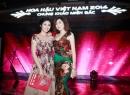 Hoa hậu Ngọc Hân, Tú Anh khoe sắc trong vòng chung khảo Hoa hậu Việt Nam 2014