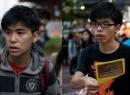 Lãnh đạo biểu tình Hong Kong bị cảnh sát bắt giữ