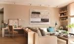 Học cách bài trí nội thất thông minh cho căn hộ nhỏ