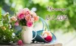 Horoscope ngày thứ Tư (10/2): Sư Tử 'mong manh dễ vỡ'