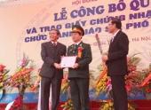 cong-bo-469-chuc-danh-giao-su-pho-giao-su-nam-2012-123129.html