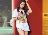 http://xahoi.com.vn/12-cach-mix-quan-short-jeans-ca-tinh-139136.html