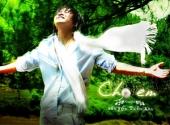 http://xahoi.com.vn/ca-sy-wanbi-tuan-anh-nghi-luc-song-va-la-thu-cuoi-cung-141225.html