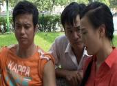 http://xahoi.com.vn/phim-lay-chong-truoc-tet-se-khoi-chieu-dip-tet-2014-158395.html