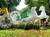 https://xahoi.com.vn/mach-ban-8-diem-du-xuan-tai-sai-gon-159524.html