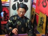 https://xahoi.com.vn/hoi-am-chieu-ba-muoi-159492.html