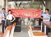 ba-tung-loi-hen-thoat-kiep-fa-vi-lenh-cam-dien-160586.html