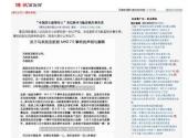 mang-trung-quoc-vu-may-bay-mat-tich-la-hanh-dong-tra-thu-163003.html