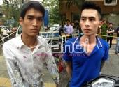 thanh-nien-chim-co-mang-ma-tuy-chay-khong-thoat-luoi-141-167599.html