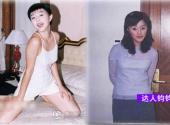 pham-bang-bang-lo-anh-tuoi-18-vo-cung-dang-yeu-176092.html