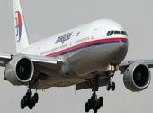 may-bay-mh370-phat-hien-58-vat-the-cung-nghi-cua-may-bay-mat-tich-183221.html