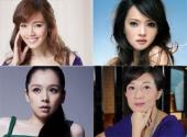 my-nhan-hoa-ngu-tung-e-che-khi-dong-nghiep-nam-ruong-bo-185071.html