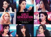 snsd-tung-poster-chi-con-8-thanh-vien-190084.html