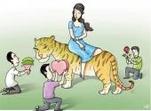 con-gai-tuoi-nao-nhieu-nguoi-yeu-nhat-nam-2015-197731.html