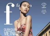 http://xahoi.com.vn/lo-anh-bia-tan-quan-quan-vietnams-next-top-model-198922.html