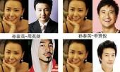 nhung-sao-han-quoc-hung-gach-da-vi-tinh-truong-rac-roi-213434.html