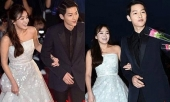 ro-tin-don-song-joong-ki-va-song-hye-kyo-sap-lam-dam-cuoi-239932.html