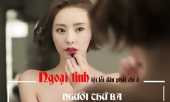 la-doi-dan-ong-ngoai-tinh-vo-danh-tinh-dich-dan-ba-ngoai-tinh-chong-danh-vo-271479.html