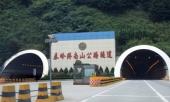 trung-quoc-tai-nan-tham-khoc-tren-cao-toc-36-nguoi-chet-274072.html