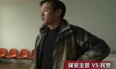 vo-dang-gianh-giat-su-song-chong-tu-y-rut-ong-tho-vi-khong-muon-ton-them-tien-321107.html