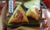 dang-so-banh-chung-noi-dia-trung-quoc-9-thang-khong-hong-336647.html