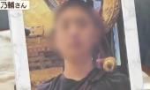 nam-sinh-15-tuoi-tu-tu-vi-bi-bat-bat-cha-me-nen-lam-gi-de-bao-ve-con-truoc-bao-luc-hoc-duong-352483.html