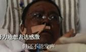 bac-si-vu-han-tu-vong-sau-4-thang-nhiem-virus-thoi-bung-su-phan-no-356103.html
