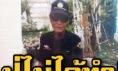 vu-be-gai-11-tuoi-tu-vong-khi-mang-thai-ngoai-tu-cung-ong-noi-phu-nhan-cao-buoc-cuong-hiep-chau-chi-nan-nhan-tiet-lo-chuyen-dong-troi-367295.html