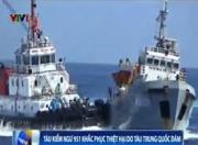 Tình hình biển Đông: Liên đoàn luật sư VN đề nghị Chính phủ cần nhanh chóng khởi kiện TQ