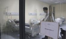 Cách ly bệnh nhân sốt cao ở Hà Nội, nghi nhiễm virus corona