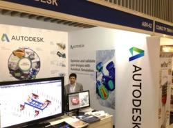 Công ty Autodesk giới thiệu phần mềm Thiết kế 3D