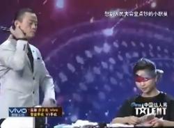 'Thánh đếm tiền' gây xôn xao ở China's Got Talent