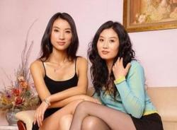 Năm quan tham Trung Quốc chung bồ nhí