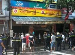 Hỏa hoạn tại tiệm bán hàng Trung thu, thiệt hại hàng tỉ đồng