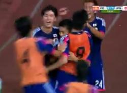 Video bàn thắng trận đấu chung kết U19 Việt Nam vs U19 Nhật Bản