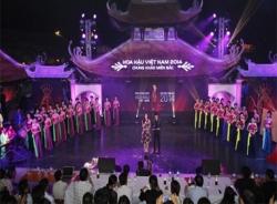Hoa hậu Việt Nam 2014: Tổng duyệt chung khảo phía Bắc
