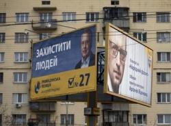 Phiếu bầu ở Ukraine quyết định tương lai của Nga và châu Âu?
