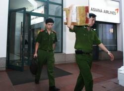 Video: Khởi tố và bắt tạm giam đối với ông Hà Văn Thắm