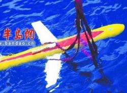 Tình hình Biển Đông sáng 26/10: Tiết lộ thiết bị lặn TQ vừa thử nghiệm ở Biển Đông